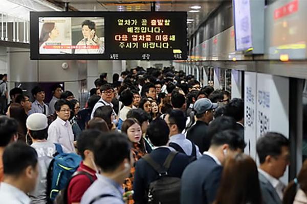 서울지하철 9호선 10주년...13억 명 실어 날랐다