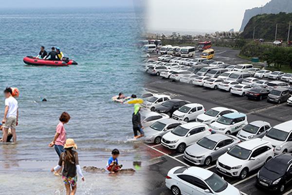 Dự báo giao thông dịp nghỉ hè năm nay