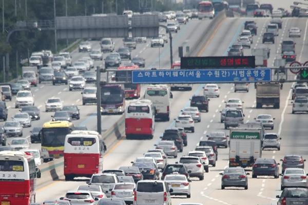 Corea espera la mayor congestión vial para el 2 de agosto