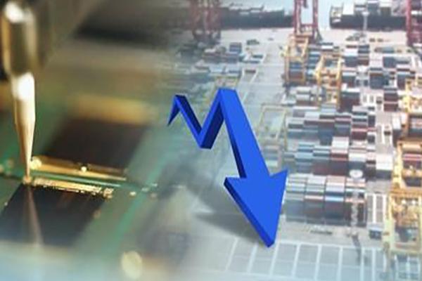 Экспорт продукции информационно-коммуникационных технологий сократился