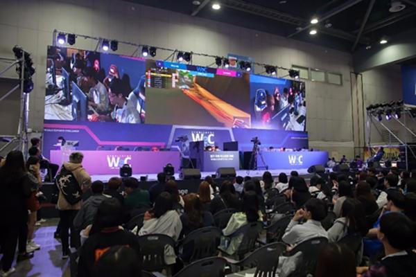 Hội nghị thượng đỉnh eSports toàn cầu diễn ra tại Busan (Hàn Quốc) từ ngày 31/8-1/9