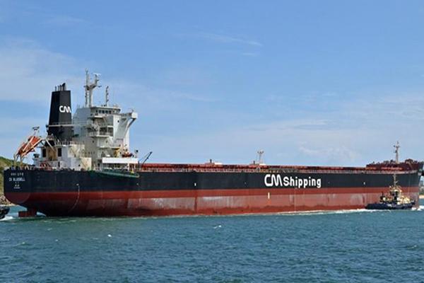 Südkoreanisches Frachtschiff nahe Straße von Singapur von Piraten überfallen
