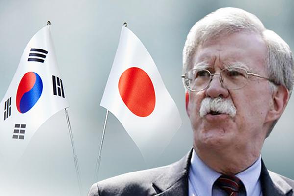 US-Sicherheitsberater Bolton in Seoul eingetroffen