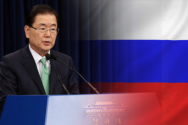 S. Korean Pres. Office Warns Russia over Air Space Violation