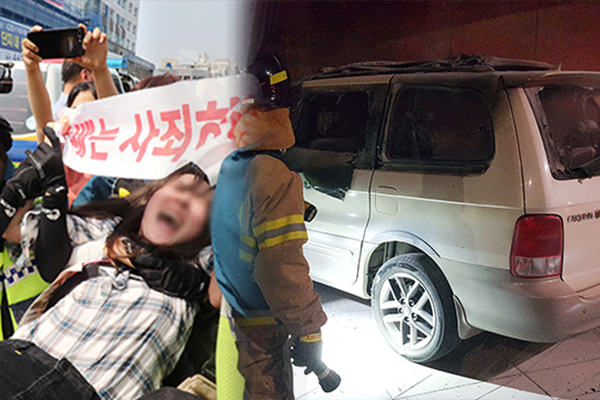 Exteriores expresa preocupación por los sucesivos actos anti Japón