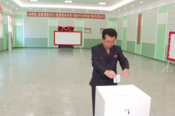 N. Korea Selects Some 28,000 Deputies for Local Assemblies