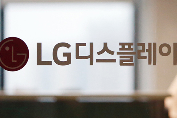 LG Display will 2,6 Milliarden Dollar in Fabrik für OLED-Bildschirme investieren