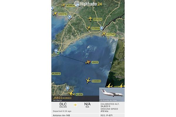 Miền Bắc nối lại chuyến bay tới Đại Liên, Trung Quốc