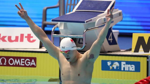 FINA Reprimands Sun Yang, Duncan Scott over 'Inadequate Behavior'