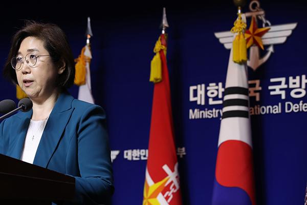 Seoul-Tokyo Tensions Ignite Further After Japan Renews Dokdo Claim
