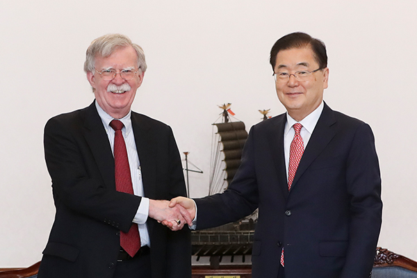 Bolton Vows Close Bilateral Consultations Over KADIZ Violations