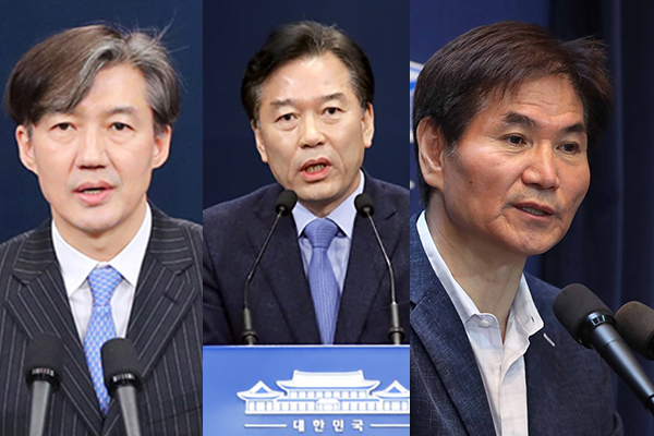 Pres. Moon Likely to Replace His Secretary for Civil Affairs on Thurs.