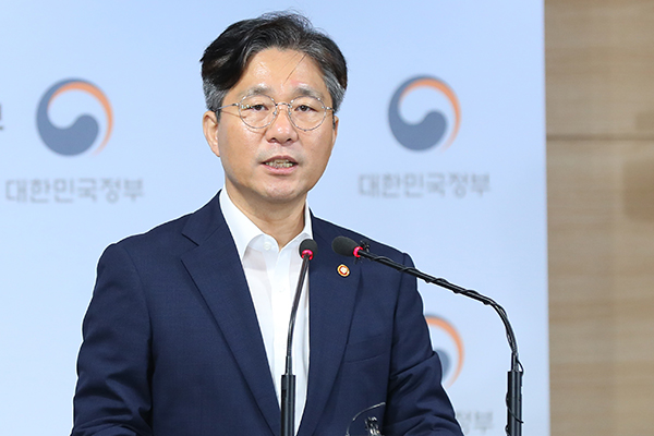 Trade Minister: Expanded Japanese Trade Restrictions to Undermine Relations, Breach Int'l Norms