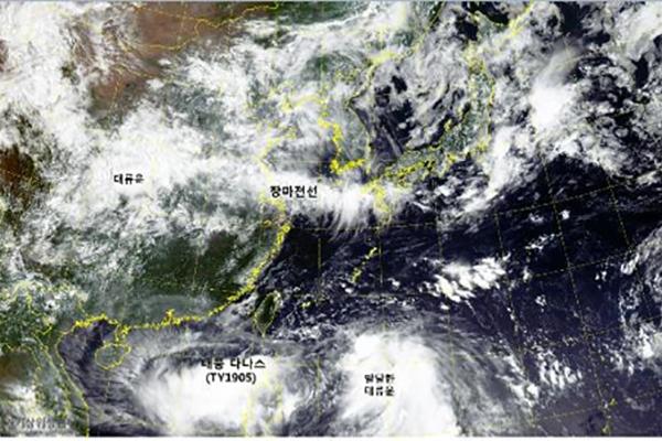 Le nouveau satellite météorologique Chollian-2A entre en service