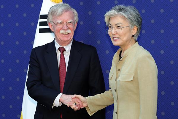 Außenministerin Kang äußert Unterstützung für Führung der USA in Straße von Hormus
