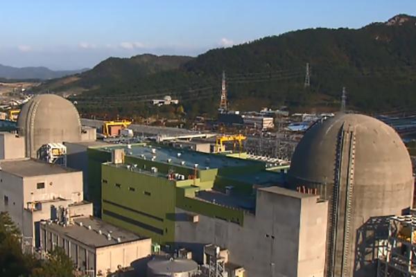 Réacteur Hanbit 4 : découverte d'une nouvelle faille de 157 cm d'épaisseur