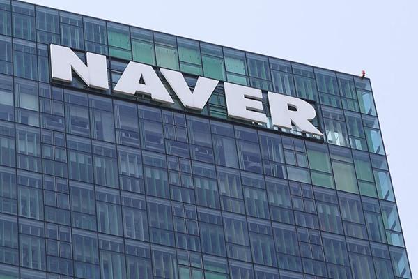 NAVER、選挙期間中「急上昇ワード」サービス中断 カカオは20日から