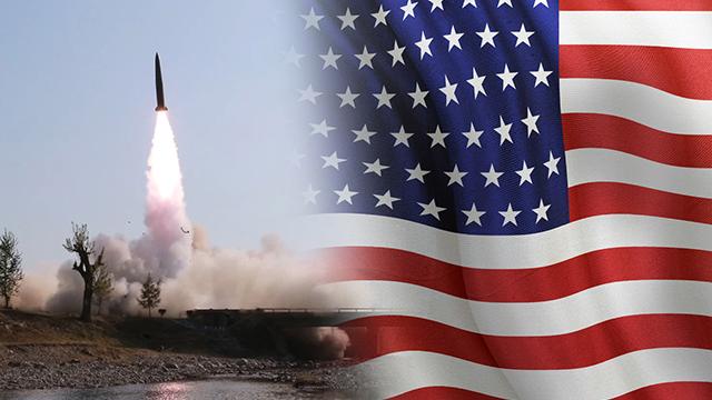 USA sind sich nach eigenen Angaben Berichten über Starts nordkoreanischer Projektile bewusst