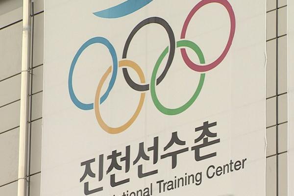 Korsel Targetkan Lebih Dari 10 Medali Emas untuk Peringkat 10 Besar di Olimpiade Tokyo 2020