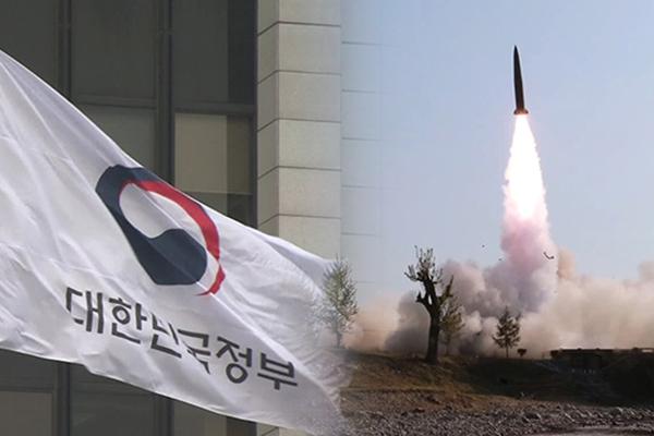 Seoul äußert Bedenken über Nordkoreas Raketentests