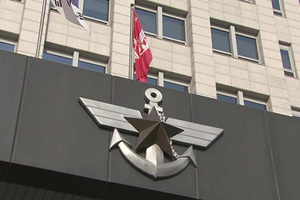 В РК рассматривается вопрос об отправке контингента для патрулирования Ормузского пролива