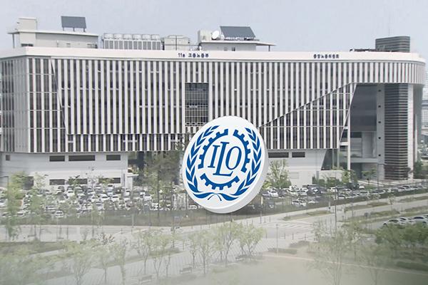 韓国労働団体 ILOに徴用工判決への日本政府対応に意見書提出