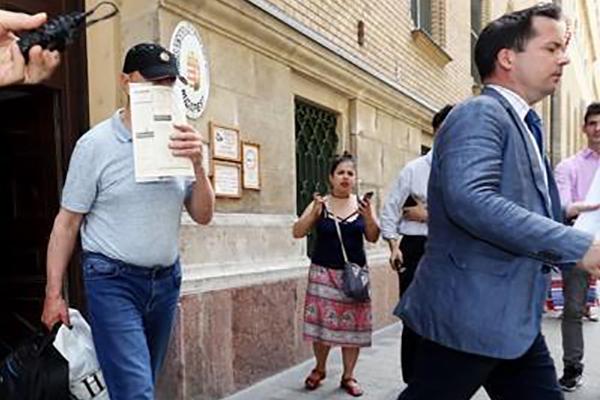 """匈牙利最高法院裁定批准""""维京西格恩号""""船长保释属违法行为"""