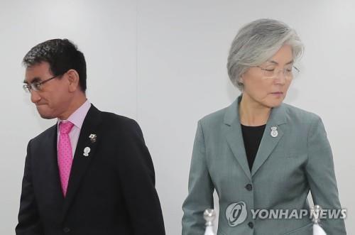 Главы МИД РК и Японии не смогли урегулировать разногласия