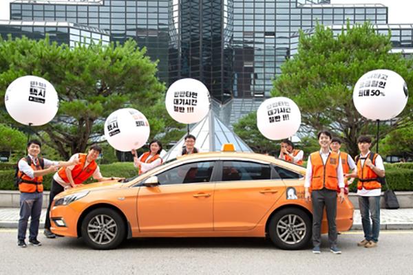 ソウルで深夜タクシー相乗りサービス始まる