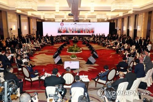 Nordkorea unterstützt nach eigenen Angaben Friedensbemühungen des ASEAN-Sicherheitsforums
