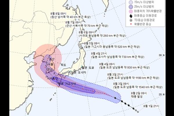 Topan Francisco Landa Korea Hari Selasa