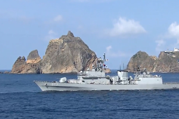 S. Korean Military Considering Dokdo Defense Drill For Next Week