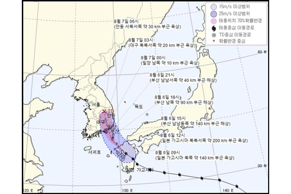 Le typhon Francisco atteindra cette nuit le littoral sud-est de la péninsule