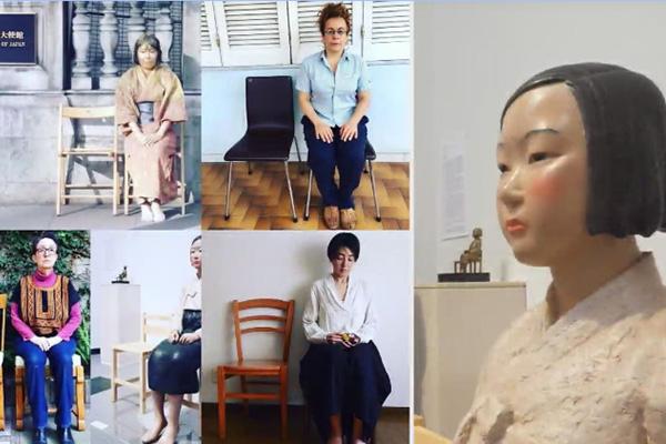 各界纷纷抗议日本叫停少女像展
