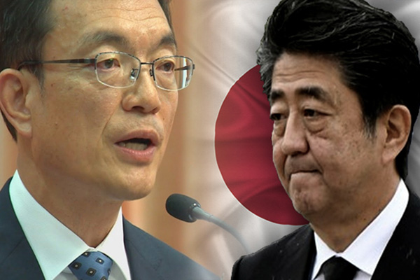 Seoul: Japan greift wegen Fragen aus der Vergangenheit zu wirtschaftlicher Vergeltung