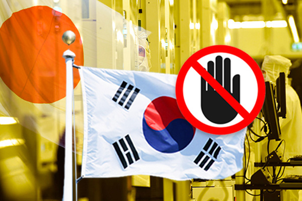 Japan Announces Removal of S. Korea from 'Whitelist' of Trading Nations