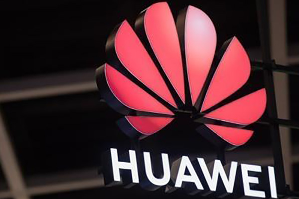Minister Promises Close Inspection of Huawei Amid Security Concerns