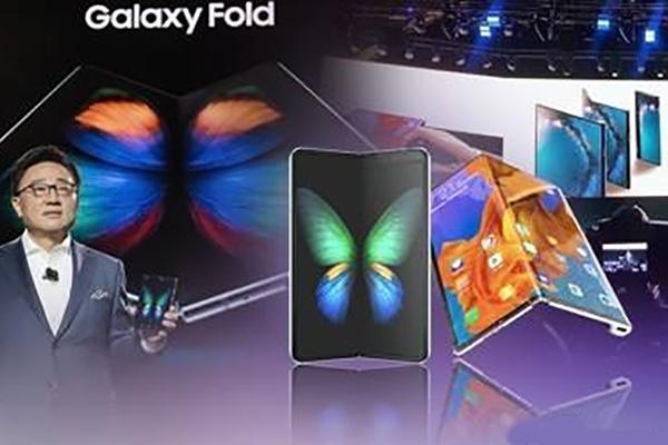 Samsung Electronics – лидер мирового рынка складных устройств