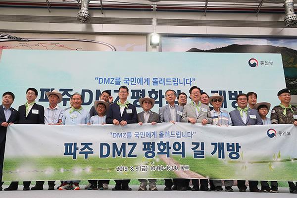 """Mở cửa """"Con đường Hòa bình DMZ"""" đoạn qua thành phố Paju"""