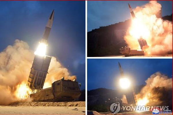 N. Korea's Tactical Weapons Resembles US Army's Tactical Missile