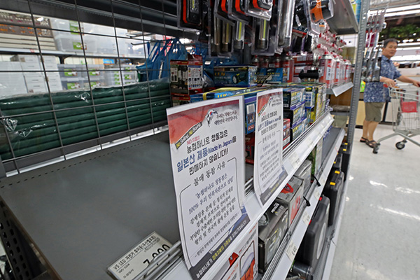 Бойкот японских товаров в РК продолжается