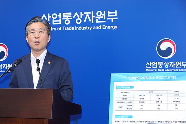 S. Korea Removes Japan from Trade 'Whitelist'