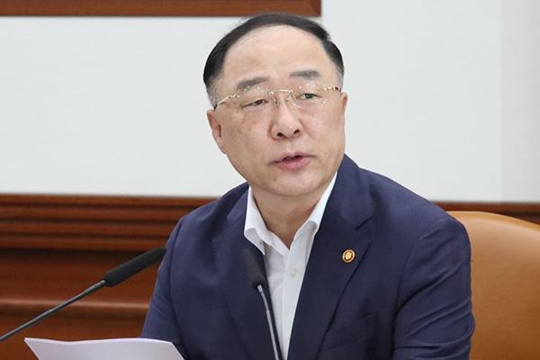 Делегацию РК на V Восточном экономическом форуме возглавит вице-премьер Хон Нам Ги
