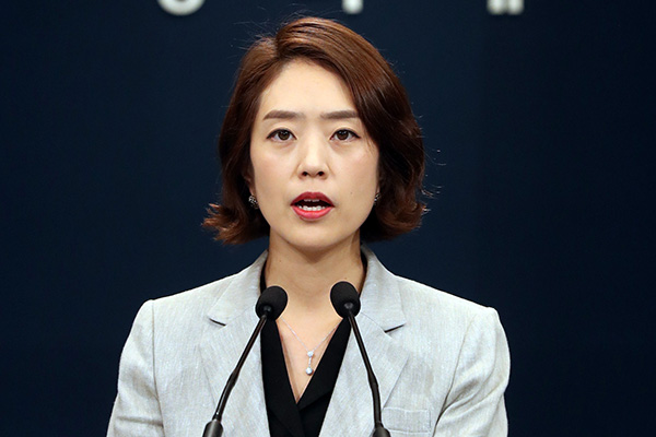 Cheong Wa Dae Denies It Will Curb DRAM Exports to Japan