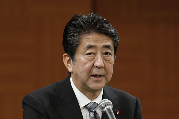 Japanese Labor Union Joins Anti-Abe Campaign over Trade Restrictions on S. Korea