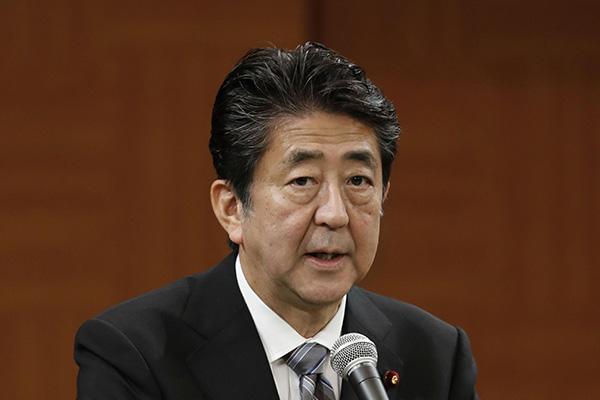 Shinzo Abe renouvelle sa détermination à engager le processus de réforme de la Constitution