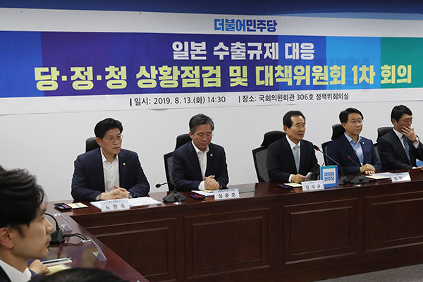 S. Korea to Fast-Track Projects to Foster S. Korea's Component, Equipment Industries