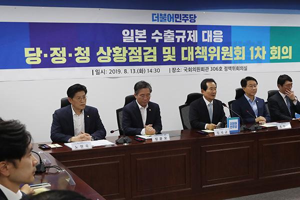 كوريا تسرّع تنفيذ مشروعات إنتاج المكونات والمعدات