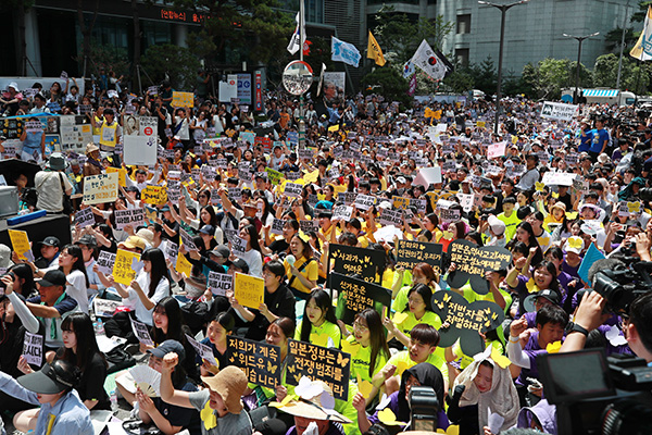 1,400th Weekly Rally Held to Protest Japan's Wartime Sex Slavery