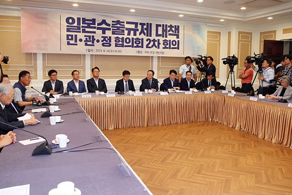 일본 대응 민관정 협의회서 경총-한노총 '규제완화' 놓고 이견
